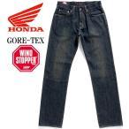 Honda×RSタイチ クロスオーバーメッシュライディングパンツ TP-S23