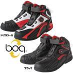 Honda BOA RIDING SHOES TT-X71