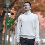 ショッピングカシミヤ ベビーカシミア100% タートルネックセーター ニット メンズ 日本製
