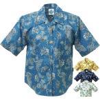 沖縄産アロハシャツ かりゆしウェア エメラルドアイランド レディース 藍染風 鯉柄