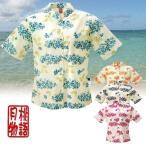 沖縄産アロハシャツ かりゆしウェア レディース 月桃物語 鳳凰木柄 マオカラー