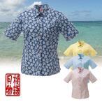 沖縄産アロハシャツ かりゆしウェア レディース 月桃物語 イジュ小花柄 シャツカラー