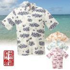 沖縄産アロハシャツ かりゆしウェア メンズ 月桃物語 鳳凰木柄 ボタンダウン