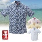 沖縄産アロハシャツ かりゆしウェア メンズ 月桃物語 イジュ小花柄 ボタンダウン