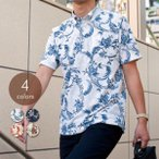 ショッピングポロシャツ 父の日 かりゆしウェア ポロシャツ メンズ はにんす 唐草柄 ボタンダウン 父の日 敬老の日 プレゼント ギフト 結婚式