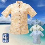 沖縄産アロハシャツ かりゆしウェア レディース 沖縄物語 小柄 シャツカラー