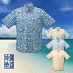 沖縄産アロハシャツ かりゆしウェア メンズ 沖縄物語 小柄 ボタンダウン
