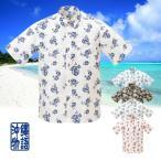かりゆしウェア 沖縄産アロハシャツ メンズ 沖縄物語 ハイビ総柄 ボタンダウン