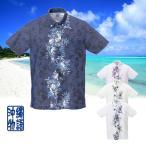 かりゆしウェア ポロシャツ メンズ 沖縄物語 昼顔ストライプ柄 ボタンダウン