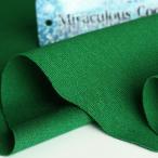 ニット生地 冷感 消臭 ミラキュラス・クール40天竺 グリーン 「犬服、クールインナー向け」