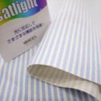 抗菌・消臭・UV キャットライト20Sツイル ストライプ柄 サックス 汚れ分解機能もある布帛 綾織