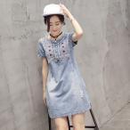 韓国スタイル2018新しい夏プラスサイズ女性ファッションデニムブルー女子校生' 168 45