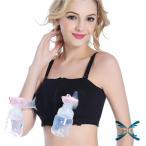 マタニティ 授乳ブラジャー 授乳ブラ 乳ポンプ可用 ママ ブラジャー 肌着 産後 マタニティウェア ノンワイヤーJYFC-AL215