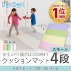 赤ちゃん プレイマット フロアーマット 防音マット 床 子供 防水 安心 安全 清潔 ジョイントマット 160×120サイズ ik01