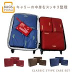 バッグインバッグ 軽量 超軽量 キャリーケース 収納バッグ 収納ケース 防水 インナーバッグ 出張 旅行 収納 ポーチ bag01