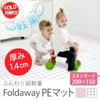 フロアーマット クッションマット 赤ちゃん 子供 防音 防水 ジョイントマット ずれにくい PEマット 200×150 f71