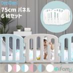 ベビーサークル ベビーゲート 6枚セット おしゃれ プレイヤード 赤ちゃん 柵 安全 ファースト baby kids ifam if38