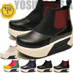 YOSUKE U.S.A ヨースケ 厚底スニーカー ハイカット レディース ※(予約)は3営業日内に発送