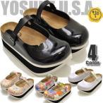 ショッピングサボ 厚底サボサンダル ビルケンタイプ レディース フラワープリント ペイズリーYOSUKE U.S.A ヨースケ靴