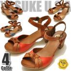 ショッピングブーツサンダル YOSUKE U.S.A ヨースケ 本革 サンダル ヒールサンダル レザー アンクルストラップ レディース 靴