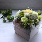 プリザーブドフラワー ハンドメイド ローズ ギフト プレゼント お祝い 誕生日 結婚祝い 敬老の日 母の日 記念日 枯れない花 ケース入り 世界に一つだけ