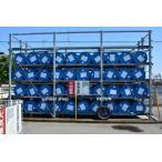 ハイランドワイドKV46(N) 200L  JX日鉱日石エネルギー