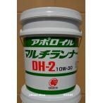 アポロイル マルチランナーDH-2 20L 出光興産