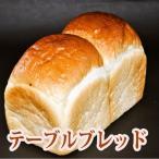 ベーカーリールーム ヨコヤマ こだわり職人さんの昔ながらの山型食パン