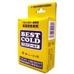 BEST COLD ベストコールド 240g (低温染色助剤)  【染料】