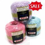 【期間限定セール!!】オリムパス毛糸 レース糸 エミーグランデ 50g