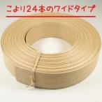 Yahoo!けいとのコーダハマナカ毛糸 エコクラフトワイド 401番