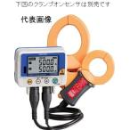 クランプロガー LR5051(クランプオンセンサ別売) HIOKI 日置
