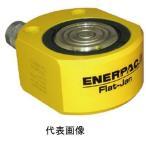 エナパック 油圧シリンダー 単動式 薄型タイプ RSM500 アプライドパワージャパン