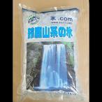 氷 バラ氷 コンビニ 砕氷 1.1kg 9袋