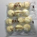 井村屋 肉まん 中華まん 6個×4袋 24個