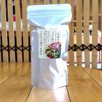 無添加ドライ納豆(九州産大豆100%) 100g