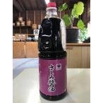 鹿児島県の さしみ醤油 1800ml