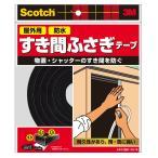 スコッチ 屋外用すき間ふさぎ防水テープ 9mm×15mm×2...