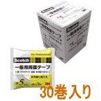 3M(スリーエム) 一般用両面テープ(PGD-05) 5mm×20m 小箱30巻入り