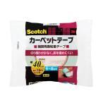 3M(スリーエム) カーペット固定用両面テープ 6〜8畳用 (CP40-15) 40×15m