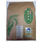 こばやし農園「発芽玄米」コシヒカリ 8kg(1kg*8)  新潟県産 特別栽培米(減農薬・減化学肥料栽培米)令和2年産