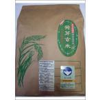 新潟県産 特別栽培米(減農薬・減化学肥料栽培米)ミルキークイーン  発芽玄米 5kg  平成29年産