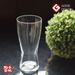 ビールグラス 薄吹きビアグラス M グッドデザイン賞 石塚ガラス