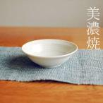 粉引水玉 14.7cm 浅鉢