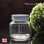 保存瓶 白キャップ 320ml※ビン 5