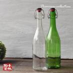 ウォーターボトル スウィング720EG (BK・C)小分け瓶 保存瓶