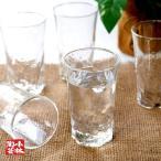 グラスセット 和の趣一口グラス5個入り 175ml 食洗機対応 (S-5396)