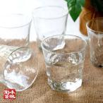 グラスセット 和の趣フリーカップ5個入り 285ml 食洗機対応 (S-5766)