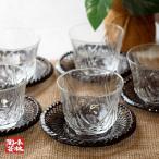 グラスセット パルム冷茶5個入り 175ml 食洗機対応 (S-1596)