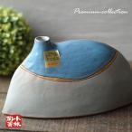 花器 手づくり水盤 清水焼 P03